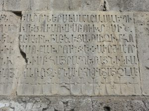 L'alphabet arménien